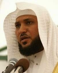 تحميل عبدالله الجهني