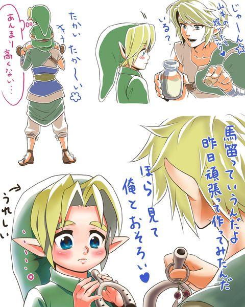 「【腐向け】ほぼゼルダ落書きまとめ」/「ミャーコ」の漫画 [pixiv] Link | Ocarina of Time & Twilight Princess