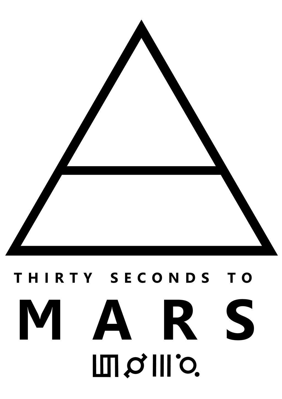 30 Seconds To Mars Logo 30 Seconds To Mars Mars 30 Sec To Mars
