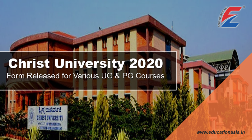 1a8c7d34b4d75fa01f802a36c17ada3d - Iiit Bangalore Btech Application Form 2020