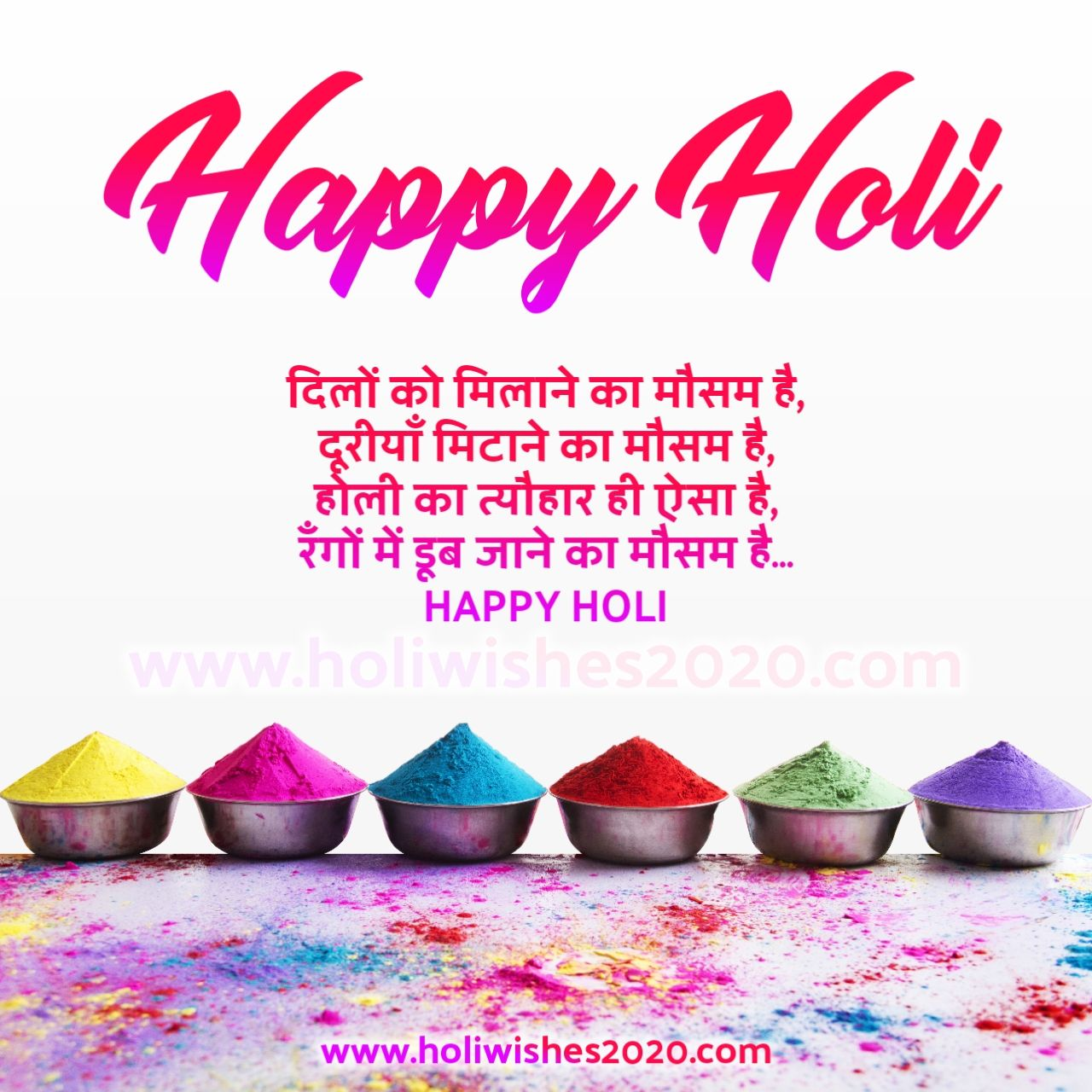 Happy Holi 2020 Wishes, Quotes, Images, Messages, SMS in