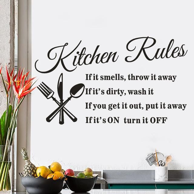 Kitchen Rules Wall Decal #kitchenrules