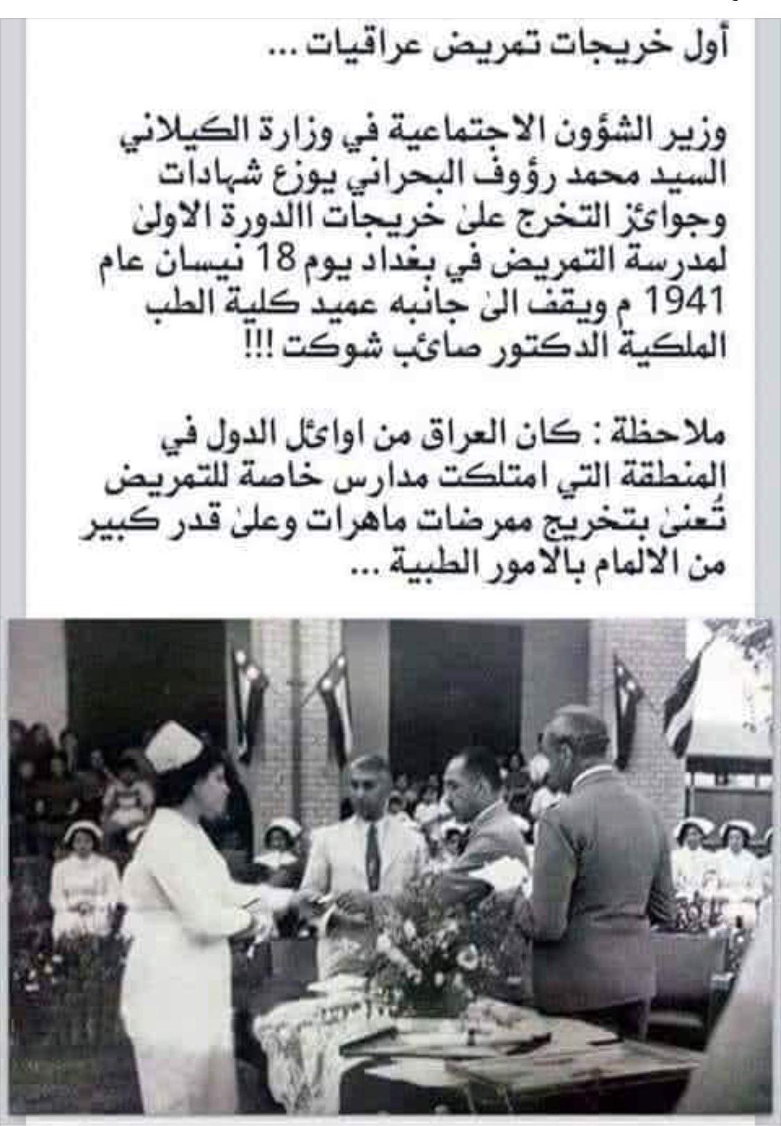Pin On Iraq Memories