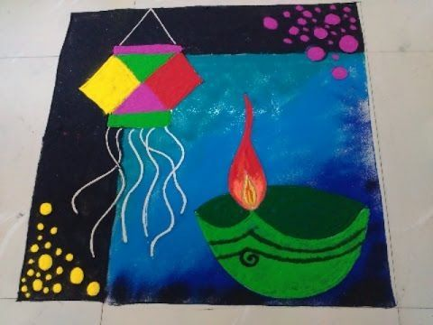 diwali special diya akashdeep rangoli - YouTube #rangolidesignsdiwali diwali special diya akashdeep rangoli - YouTube #rangolidesignsdiwali