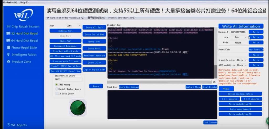 iCloud Unlock Bypass software and hardware   unlock icloud