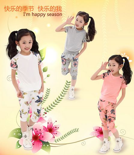 Cheap suit trouser, Buy Quality suit accessories directly from China children cottage Suppliers:The new 2014 broken flower Summer two-piece cuhk children suit of the girls