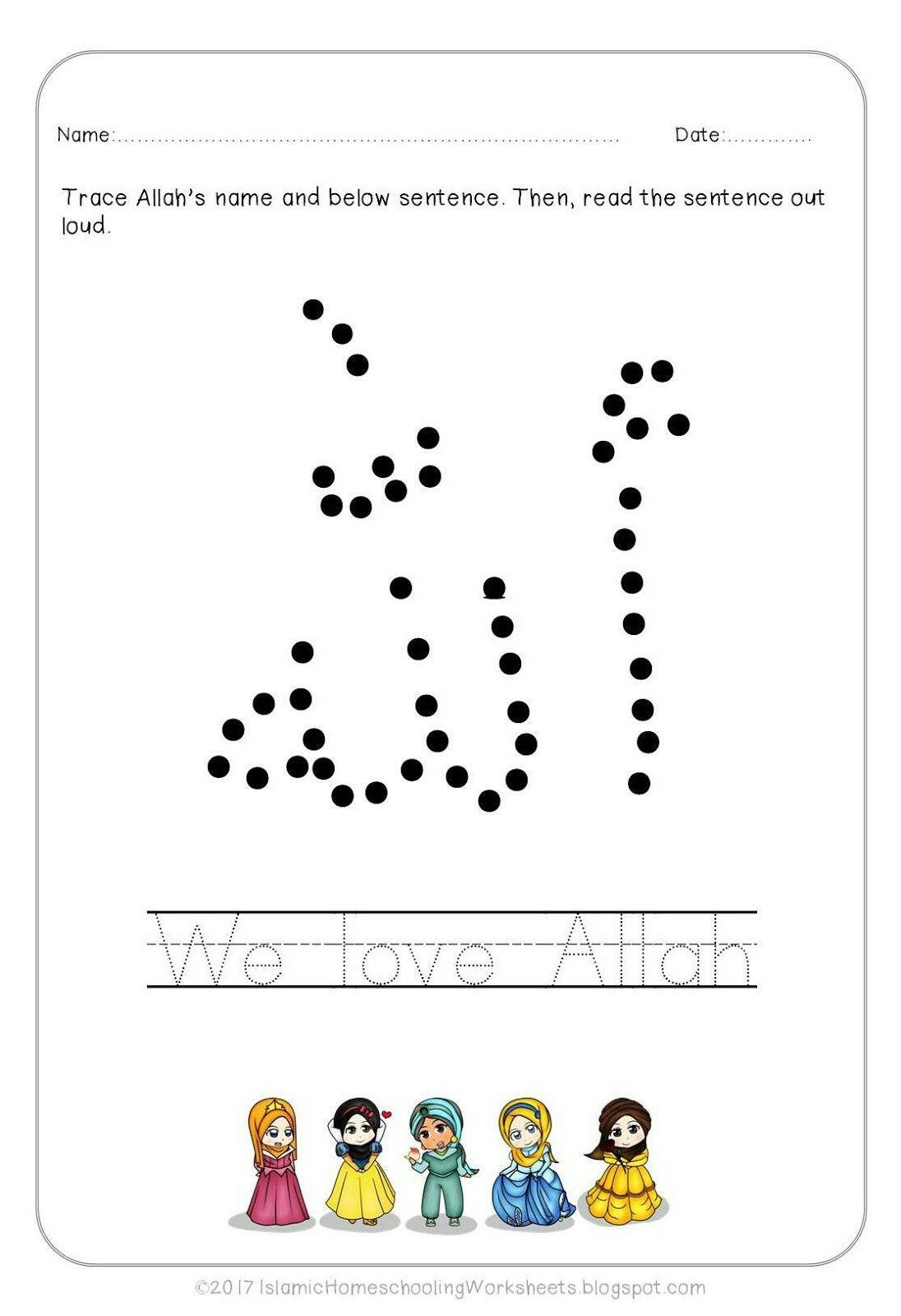 Worksheets Preschool Homeschool Worksheets free prewriting practice in disney princess preschool pack islamic version