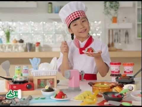 ▶ 키즈쿡 - 스파게티 요리사 - YouTube