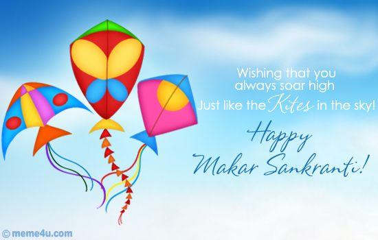 Happy Makar Sankranti Kunwar Bharat Singh Jaipur Rajasthan