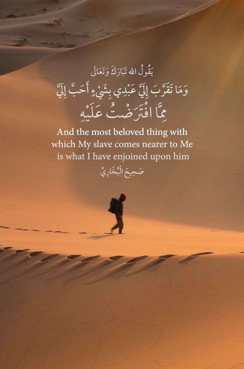 Pin By Fahad Baloch On Quran Verses Islamic Quotes Quran Verses Islamic Quotes Quran Islamic Quotes