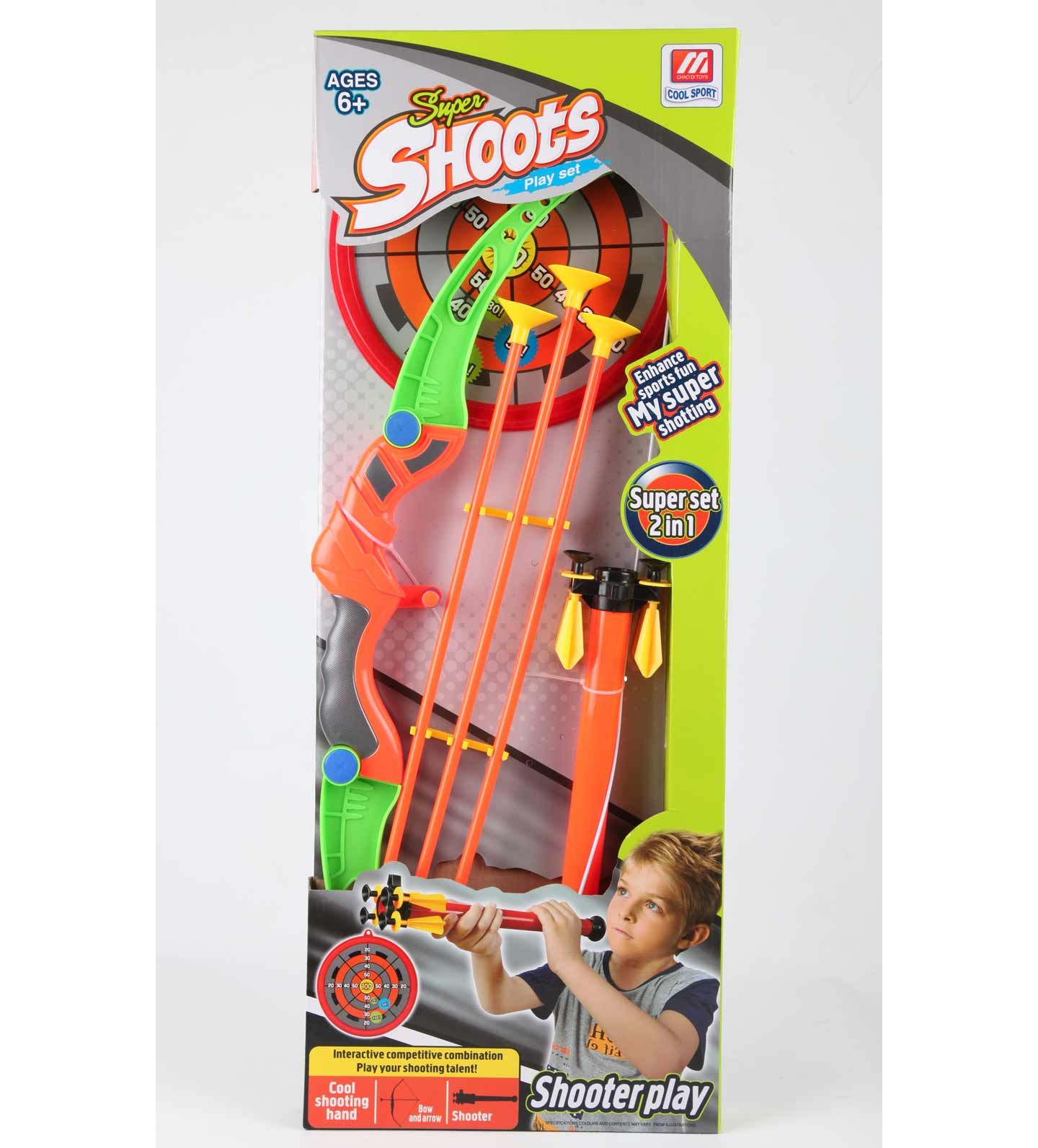 Archery Set With Shooter Archery Set For Kids To Play Outdoors In The  Garden, Backyard Or Parks. 3 Suction Arrows Is Safe For Kids To Play With.