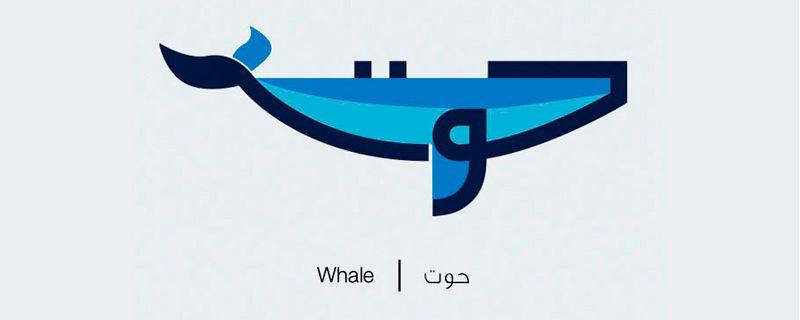 Árabe ilustrado