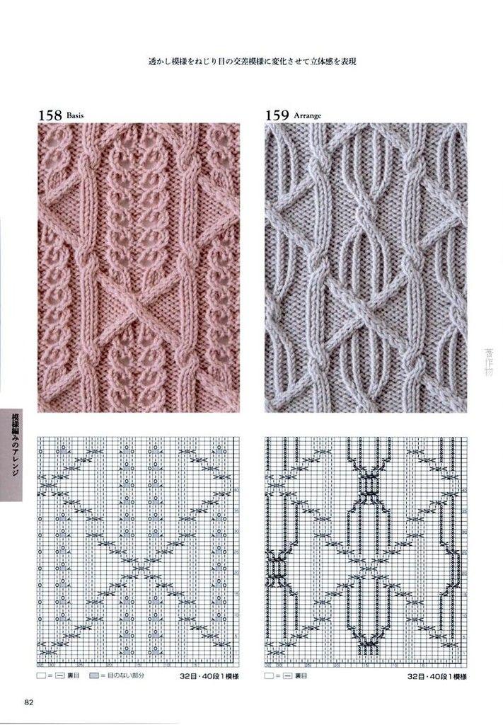 Mobil Liveinternet Buch: «Knitting Pattern Book 260 von Hitomi Shida ...