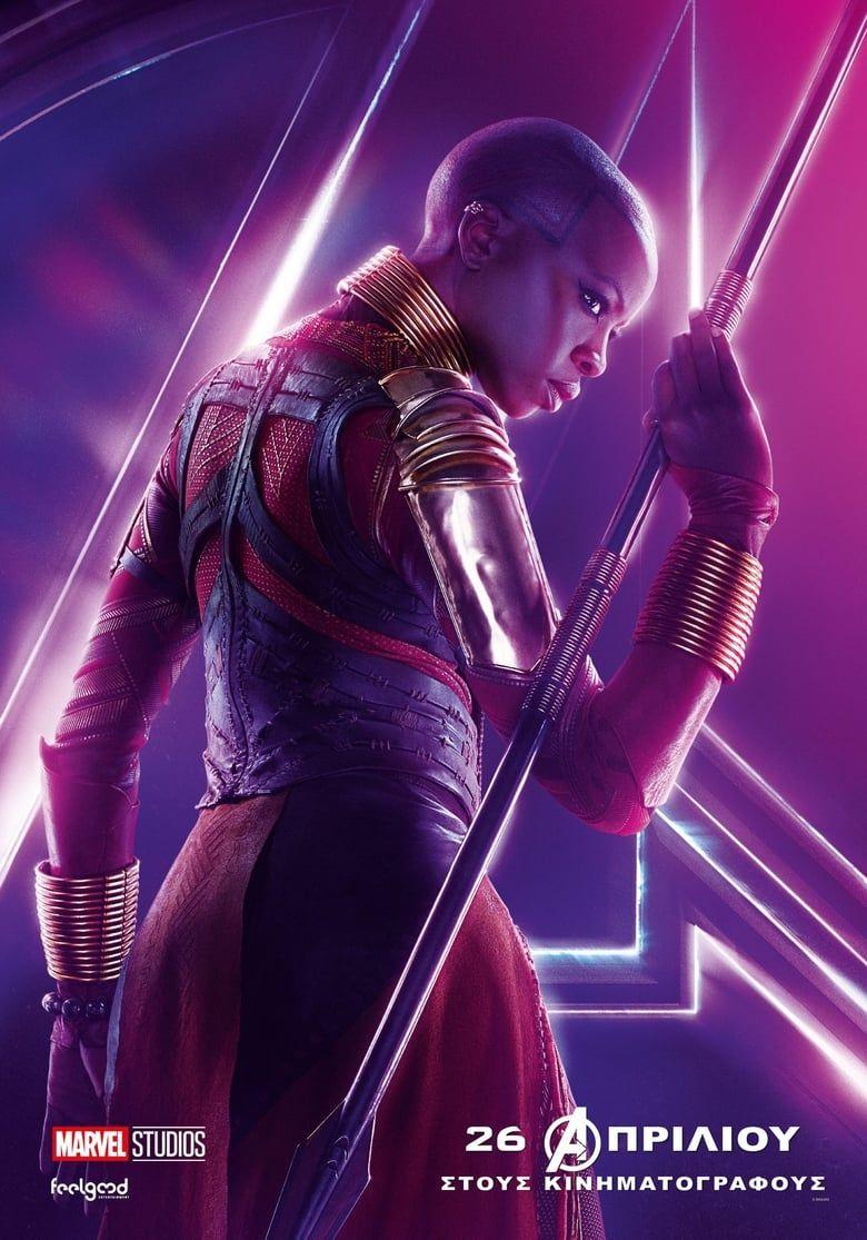 avengers infinity war full movie 2018 free download hd 1080p