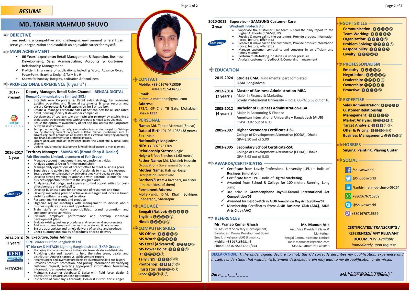 Best Cv Template For Bangladesh Best Cv Template Best Resume Template Best Resume
