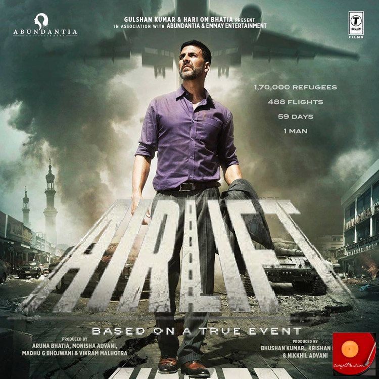 Download Mp3 Song Man Soundtrack Movie