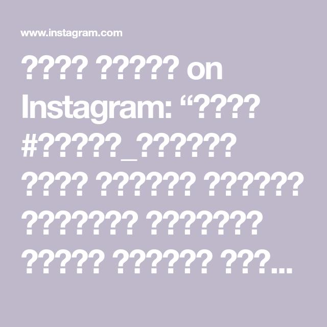مطبخ سيدتي On Instagram حضري رولات الدجاج بجبن الشيدر الشهية والسهلة التحضير والتي قدمتها الشيف خلود عبدالعزيز من فندق أصيلة Instagram Dinner Sides Bonjour
