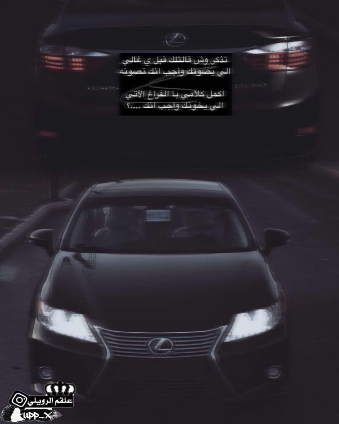 حلم تصويري تصميم تصميمي تصبحون على خير تصاميم افلام حب الكويت اليمن العراق صباح الخير 2 Jeep Pickup Fiat Chrysler Automobiles New Cars