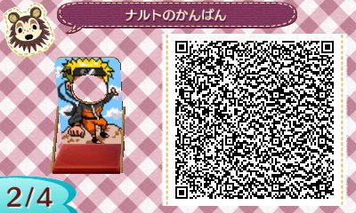 Animal Crossing New Leaf Photo Board Naruto Uzomaki 2 4