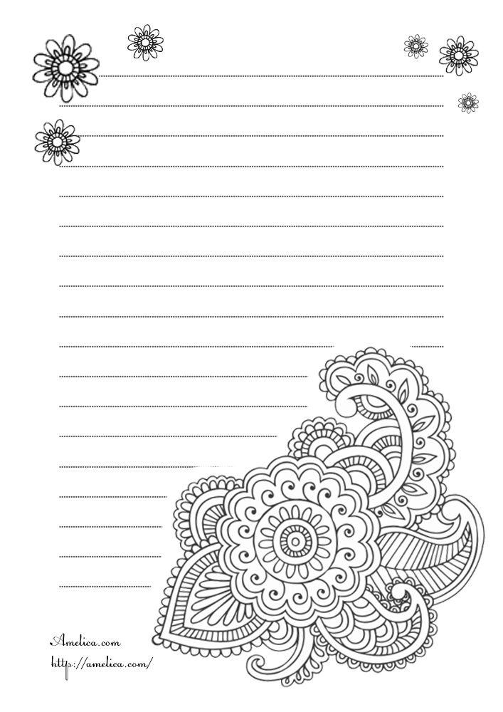 ورق مسطر للكتابة 10