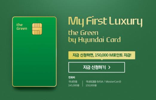 credit cards banner M PP