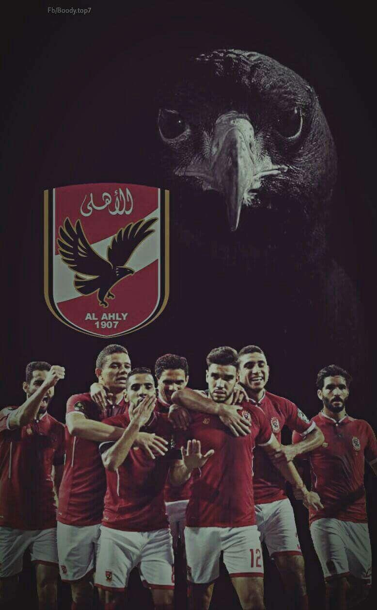 Pin By Aya Shalaby On Footballs Al Ahly Sc Football Wallpaper Football Art