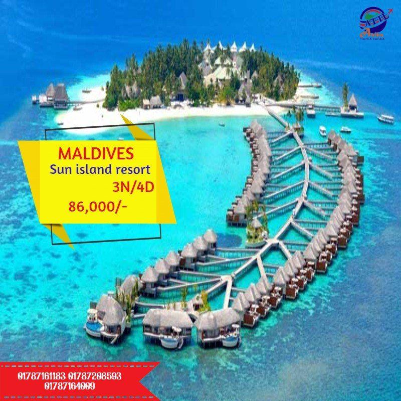 Sun Island Beach Maldives: Package 6: MALDIVES (3N/4D) --- Maldives Sun Island Resort