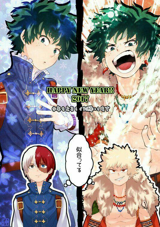 Happy New Year, text, Izuku, Shouto, Katsuki, military