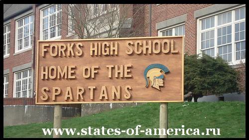 Shkola Goroda Forks Robert Pattinson Gorod Yahta