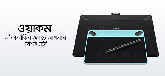 Pin On Graphics Tablet