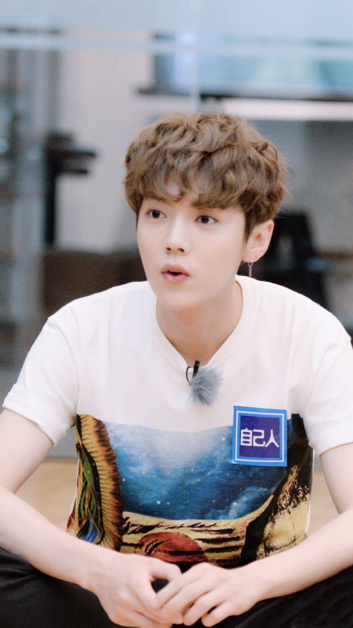 Luhan dating exo