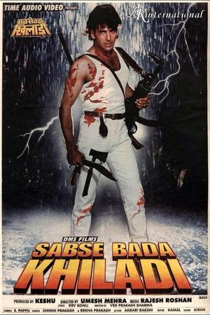 Watch Online Sabse Bada Khiladi 1995 Full Hindi Movie Free Download Hd 720p Esubs Online Streaming Free Download Online