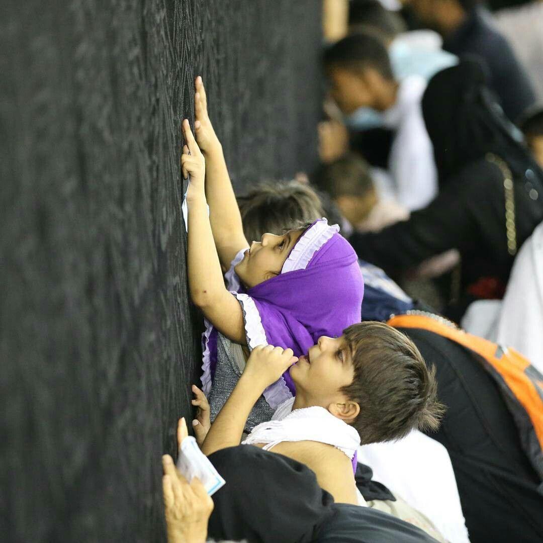 Children (Muslim) Near alKa`'bah' (AlMamlakah' al