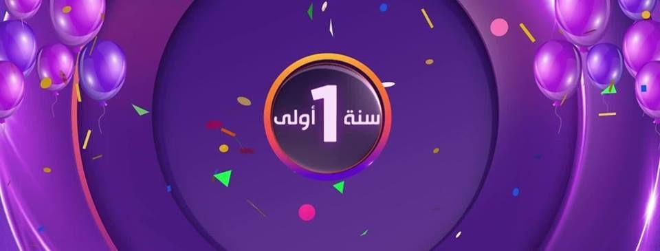 تردد Dmc 2018 على النايل سات التردد الجديد لقناة تردد قناة