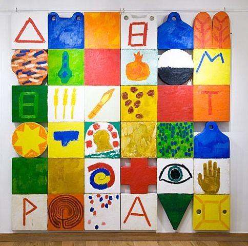 Art Galleries On Artnet Art Diptych Sale Artwork
