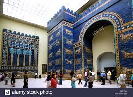 Image Result For Neo Babylonian Empire Nebuchadnezzar Ii Gate Of Babylon Neo Babylonian Babylon