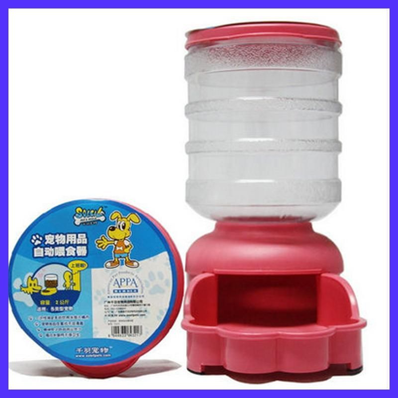 Dog Feeding Dog Food Dispenser Small Plastic Bathtub Comida Perro Bebederos Para Perros Dog Food Bowl Puppy Cat Feeder WWM589