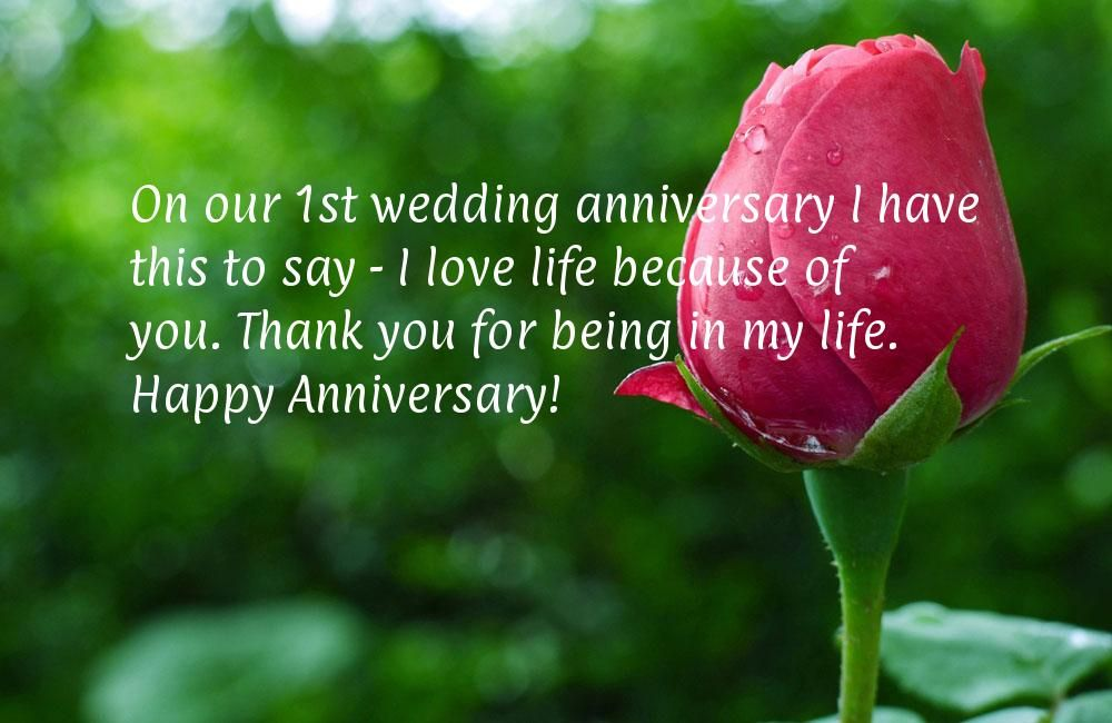 Wedding Anniversary Messages For My Husband Quotes Happy