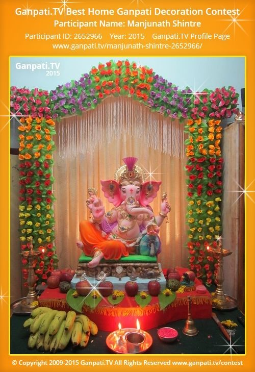 Manjunath Shintre Home Ganpati Picture 2015. View More Pictures And Videos  Of Ganpati Decoration At Www.ganpati.tv
