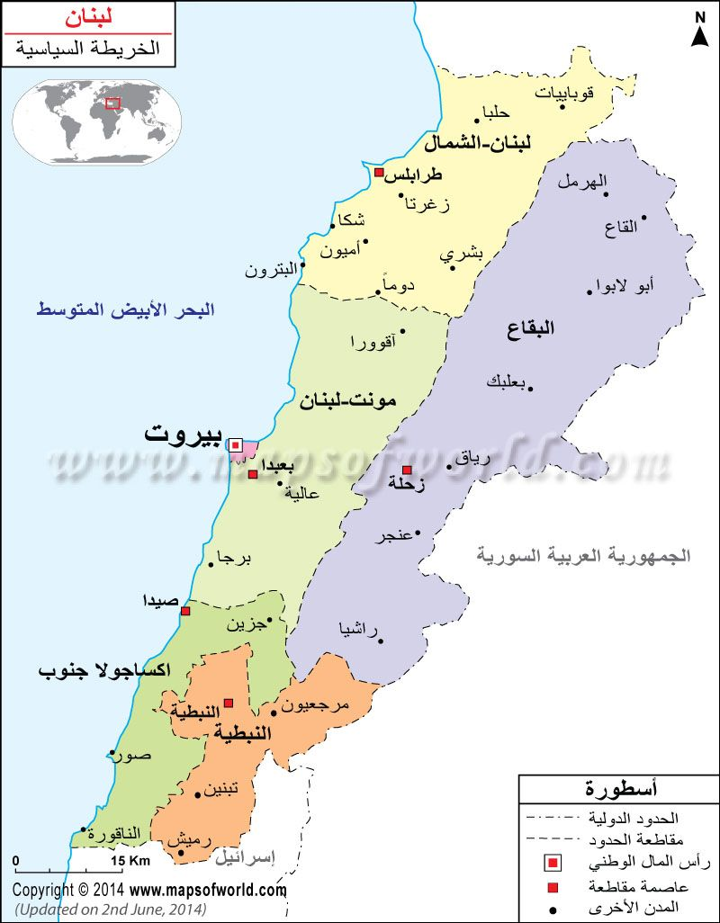Lebanon Political Map Political Map Map Lebanon