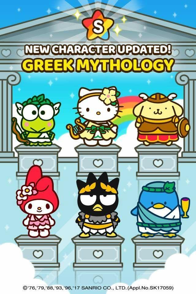2f4519d6cf48 Sanrio   Greek Mythology (´∀` )