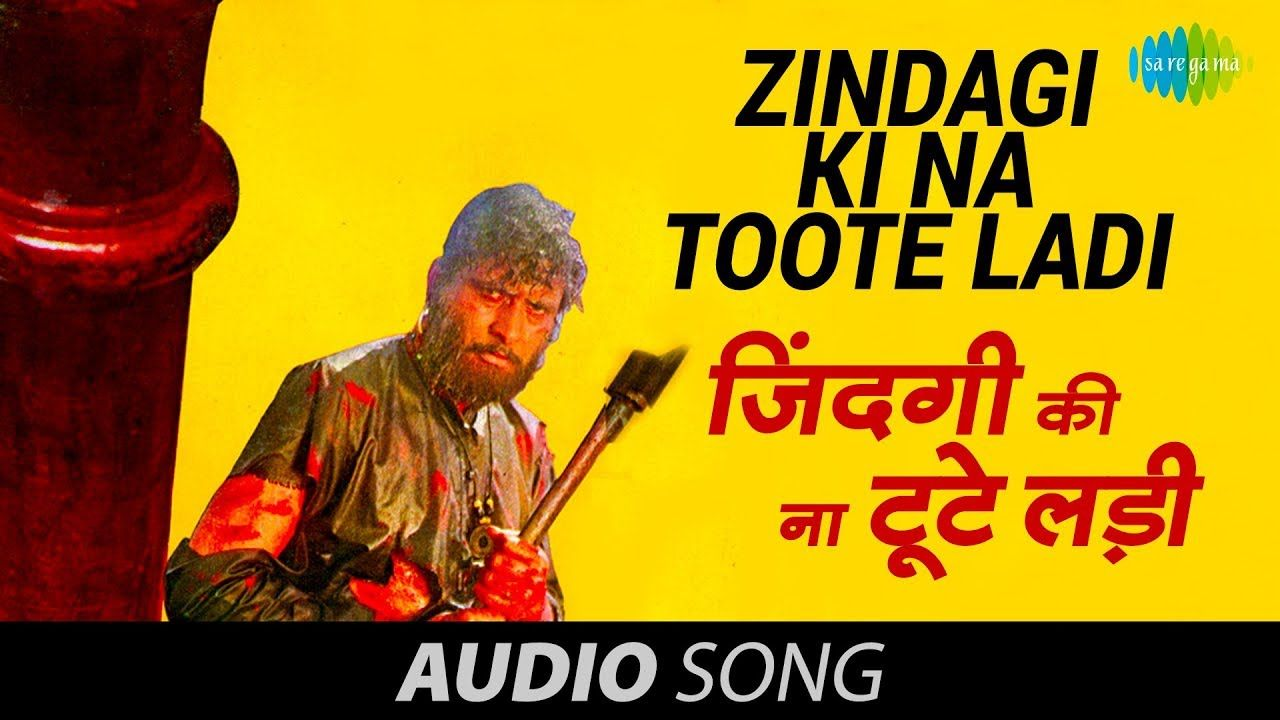 Zindagi Ki Na Toote Ladi Full Song Nitin Mukesh Lata Mangeshkar Kranti 1981 In 2020 Audio Songs Song Hindi Songs