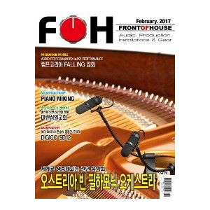 FOH (韓国雑誌) / 2017年2月号 [韓国 雑誌] [海外雑誌] :韓国音楽専門ソウルライフレコード