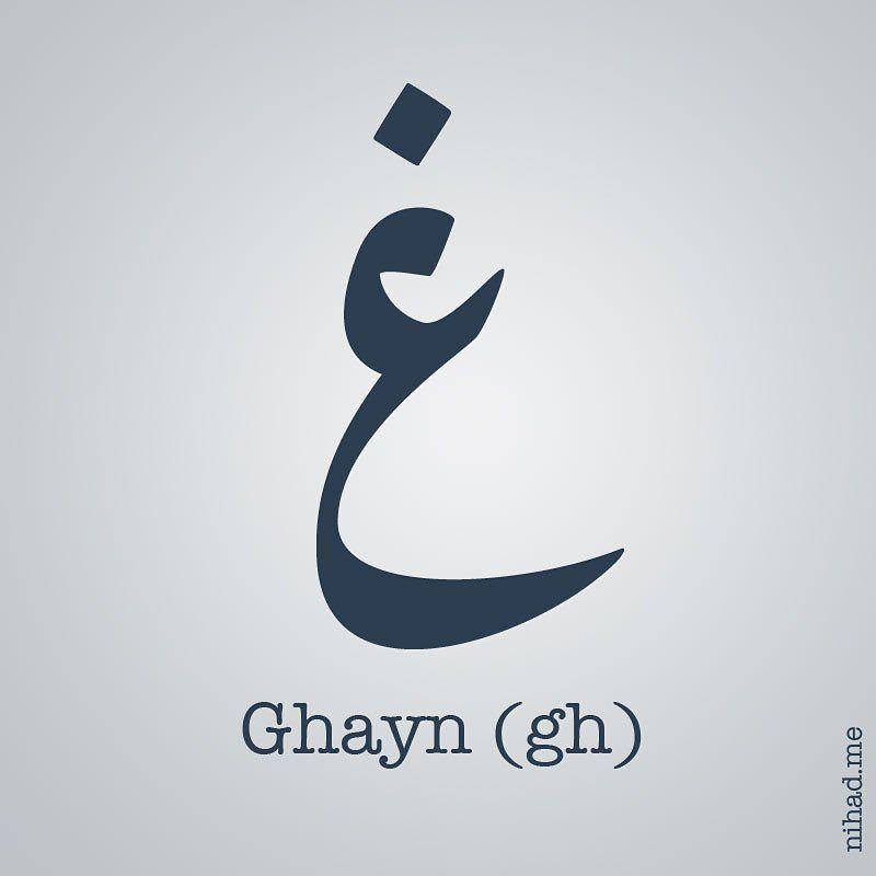 Gh Arabic Alfabet Type Typography Letterarchive Lettering Typography Letters