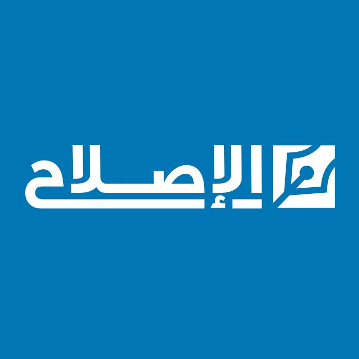 الإصلاح اللغوي وفروعه الإسلام والعصر New Epoch Islam