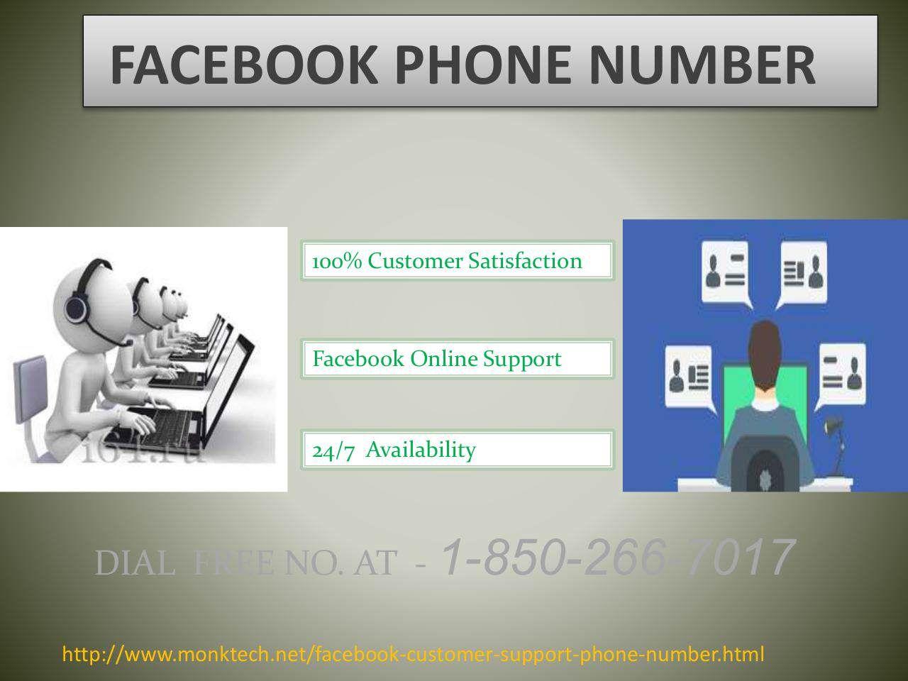 how to make a facebook call