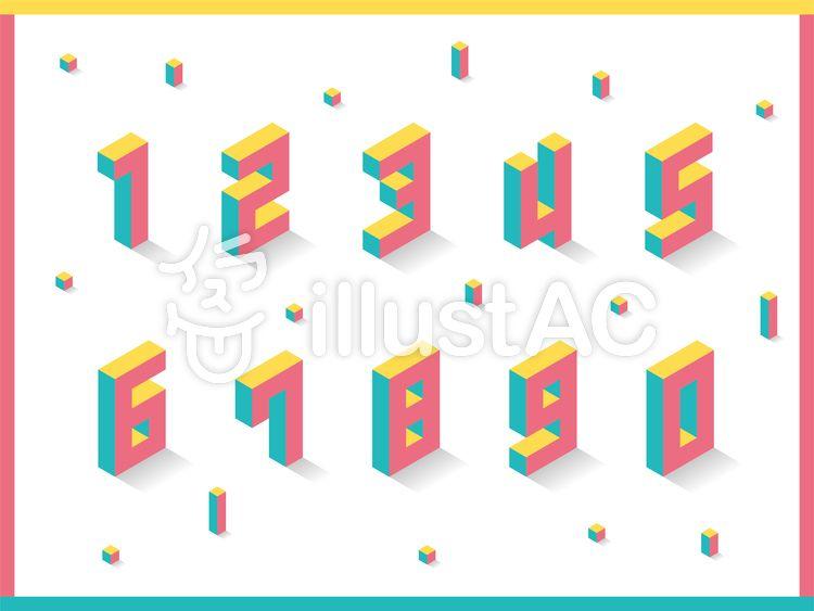 0から9の数字フォント 数字デザイン かわいいフォント アルファベット ステッカーデザイン