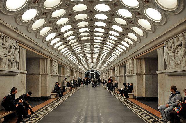 """Estación de metro de Elektrozavodskaya (""""Central Eléctrica"""")"""