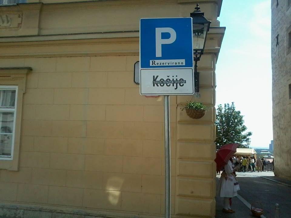 Parking Za Kocije U Zagrebu Highway Signs Photo Zagreb