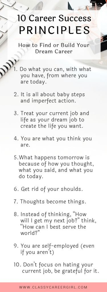 10 Career Success Principles How to Find or Build Your Dream Career - list of career goals